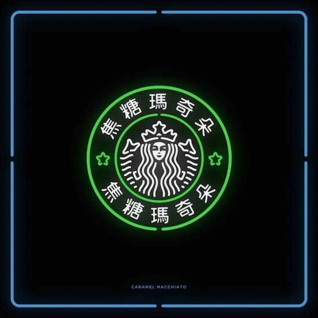 tipografik-neon-isaretler-serisi-chinatown-artmanik-1