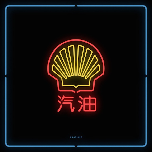 tipografik-neon-isaretler-serisi-chinatown-artmanik-12