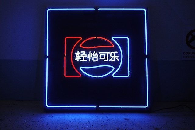 tipografik-neon-isaretler-serisi-chinatown-artmanik-14